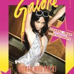 Supermodel Chanel Iman Looks HAWK On The Cover Of Galore Magazine