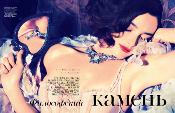 Charlotte Le Bon For Vogue Russia1