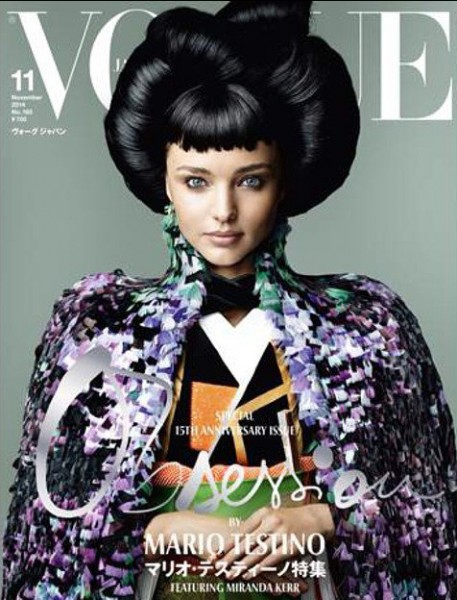 Miranda Kerr Covers Vogue Japan's 15th Anniversary Issue 1
