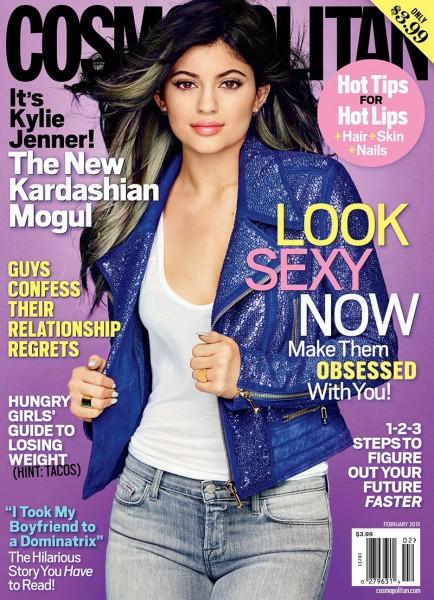 Kylie For Cosmopolitan