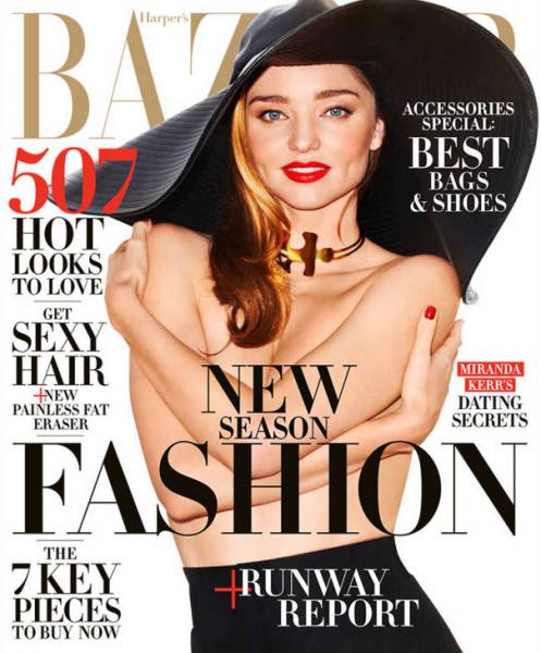 Miranda Kerr For The February 2015 Issue of Harper's BAZAAR7