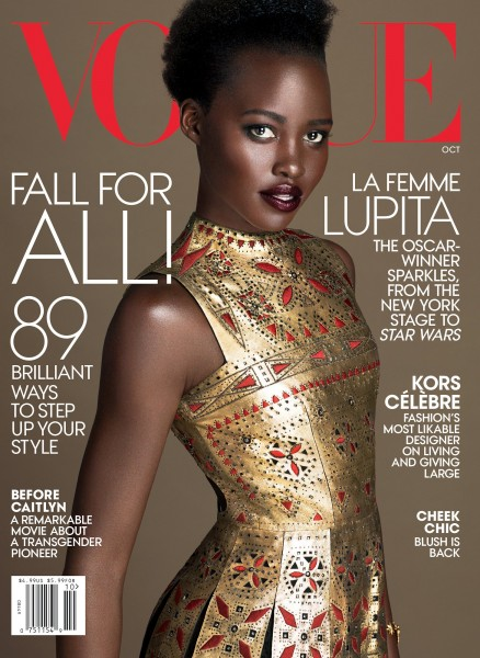 Lupita Nyong'o For Vogue October 2015 Issue 11