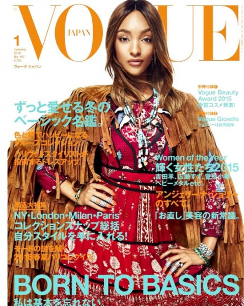 Jourdan Dunn for Vogue Japan January 2016