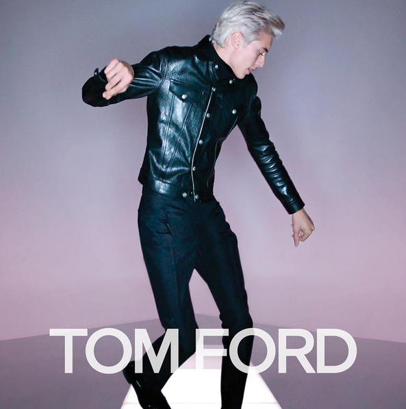 Tom Ford Unveils Spring 2016 Advertisement6