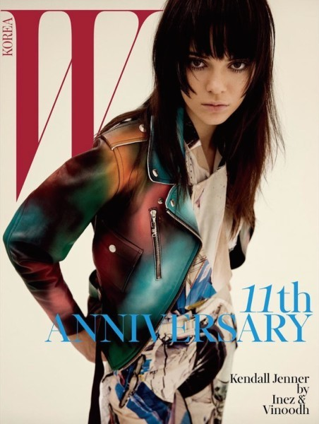 Kendall Jenner CoverS The March 2016 Issue Of W Magazine 1