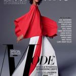 Model Liya Kebede For Madame Figaro