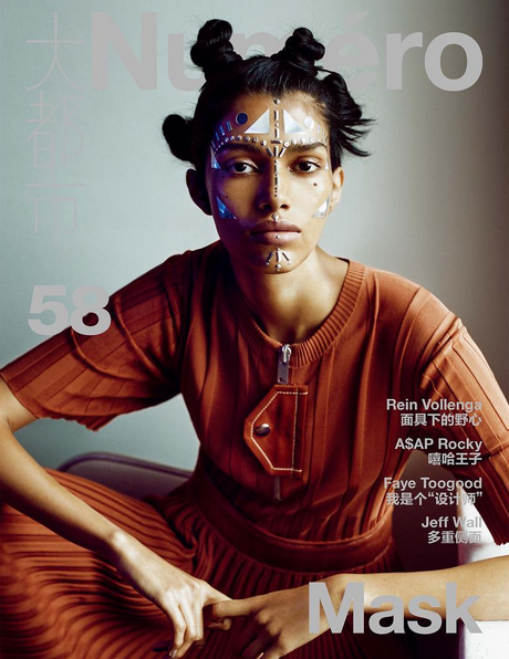 Pooja Mor Covers The April 2016 Issue Of Numero China 1