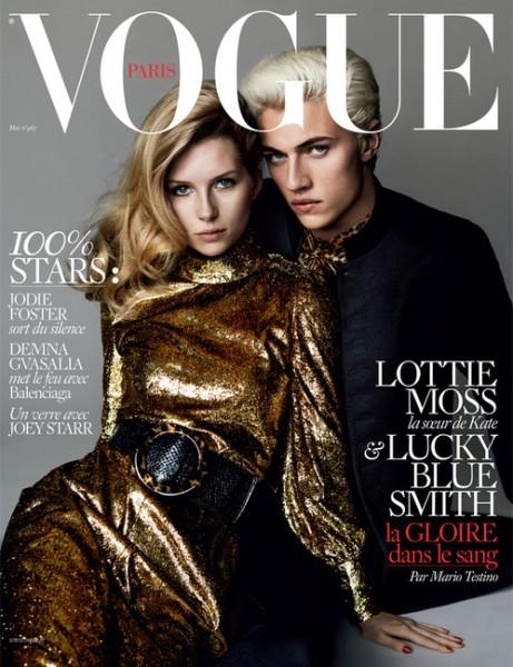 Lucky Blue Smith Covers Vogue Paris1