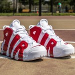 Sneaker News: Nike Releases Their Air More Uptempo In Gym Red