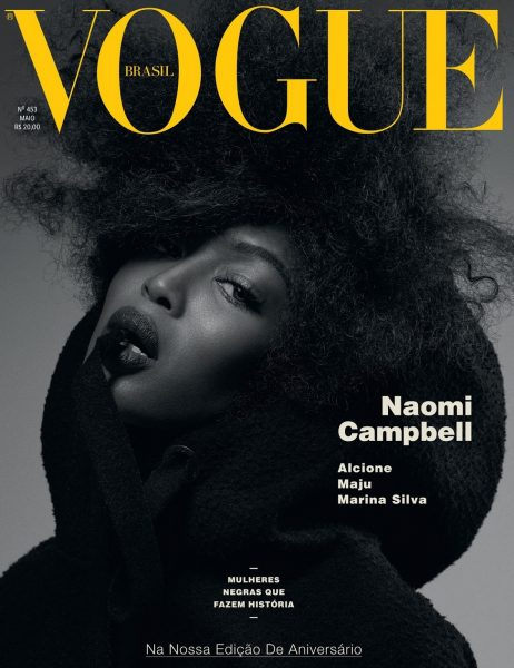 Naomi Campbell Covers Vogue Brazil 20