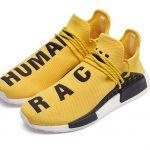 Sneaker News: adidas Originals & Pharrell Williams 'Hu NMD'