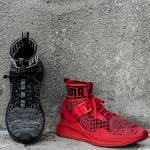 Sneaker News: PUMA Releases 'Proknit'