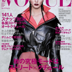 Kendall Jenner Covers The October 2016 Issue Of Vogue Japan