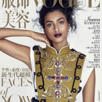 Imaan Hammam Covers The March 2017 Issue Of Vogue China