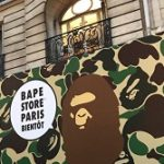 The French Capital: A Bathing Ape To Open Store In Paris On December 1