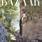 Cardi B Covers Harper's Bazaar March 2019