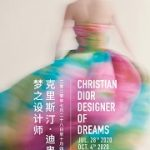 Dior To Bring Museum Exhibit To China In July