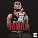 Devon Dotson Joins CAA Basketball